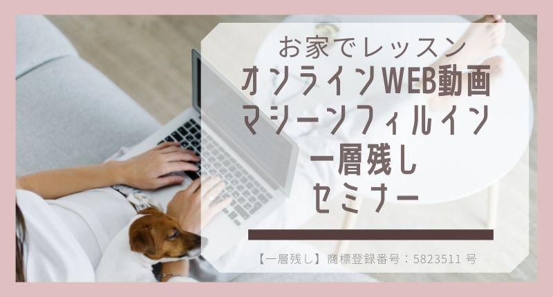web-online-fillin1-2